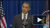 Знаменитое видео о Бараке Обаме