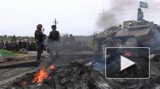 """Новости Новороссии: ополченцы взяли три города под Донецком, батальон """"Азов"""" отказывается выполнять приказы"""