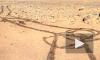 На Марсе обнаружен гигантский фаллос