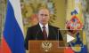 Владимир Путин приедет сегодня в Петербург в Горный институт, чтобы поздравить студентов с праздником и посмотреть лабораторию