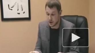 Житель Омска объявил себя наследником Путина