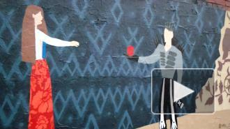 """Арт-группа """"Явь"""" представила новую работу в Греческом сквере"""