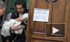 В РПЦ считают ошибкой приглашение Киркорова на амвон во время крещения дочери