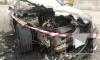 Около СКК в Петербурге сгорел Mercedes C-класса