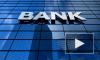 Банки получили штрафы из-за нежелания блокировать личные счета ИП