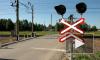 В Архангельской области нарушитель ПДД погиб на железнодорожном переезде