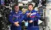 Космонавты с борта МКС поздравили с Днем Космонавтики