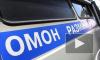 В Москве и Петербурге шесть торговых центров эвакуированы из-за угрозы взрыва