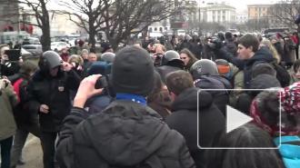 В Петербурге прошел митинг против ввода войск в Крым
