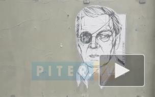 На Васильевском острове появилось граффити с Александром ...