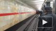 """В метро """"Проспект Ветеранов"""" на рельсы упал нетрезвый ..."""