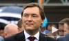 Политолог: фаворит на пост главы Ленобласти – миллиардер Андрей Молчанов