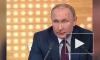 Путин впервые развернуто прокомментировал дело Ивана Голунова