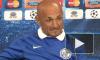 Лучано Спаллетти: «Зенит» будет идти до конца Лиги Чемпионов
