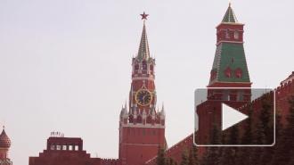Кремль отметил необходимость нового ДРСМД с участием большинства стран