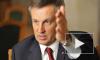 Новости Украины: в стране раскрыт масштабный заговор против государственности – глава СБУ