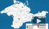 Россия намерена вложить в Крым 40 млрд рублей