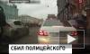 """В офисе """"ВКонтакте"""" проходят обыски"""