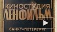 Герман-мл. обвинил Месхиева в планах «распилить» Ленфиль...