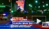 Кровавая бойня в Денвере: на премьере «Бэтмена» расстреляны 14 зрителей