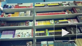 Книжный Петербург: обзор второй недели июля