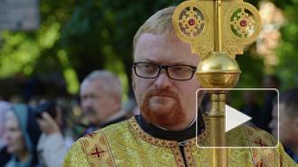 Дары волхвов в России: итоги, оценки и снова Милонов