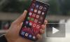 В России появился сервис по аренде iPhone