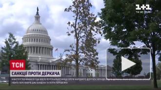 """США нашли в Верховной Раде """"российского агента"""""""