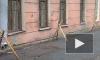 На 7-ой Советской обваливаются балконы и рушится фасад Турецкого консульства