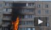 Страшное видео из Рязани: при пожаре в многоэтажке погибли люди