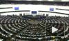 Европарламент потребовал проведения в России новых выборов