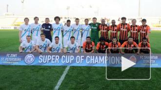 ФК «Зенит» выложил видеообзор проигранного матча с «Шахтером»