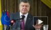 Петр Порошенко одобрил решение Владимира Путина
