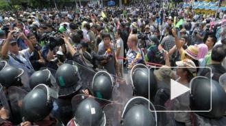 В Бангкоке с сегодняшнего дня введен режим ЧП