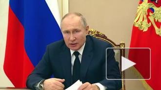 Путин призвал защитить играющих на бирже россиян