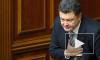 Новости Украины: Петр Порошенко попросил поляков забыть о резне