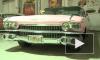 Петербуржцам показали кадиллак Элвиса Пресли и машину известного гонщика Ричарда Петти