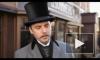 """Андрей Панин всё-таки сыграет Доктора Ватсона в """"Шерлоке Холмсе"""""""