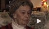 На 93-м году жизни умерла исследовательница паранормальных явлений Лоррейн Уоррен