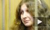 СМИ: Pussy Алехину в колонии довели до припадка