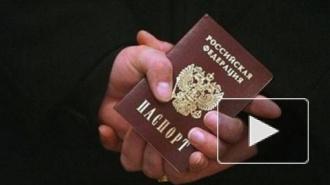 Совет Федерации упрощает получение российского гражданства для носителей русского языка