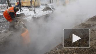 В Ковенском переулке прорвало трубу с кипятком