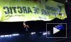 Гринпис устроил скандал на матче Лиги чемпионов