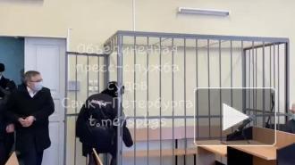 Обвиняемого в убийстве жене нефролога заключили под стражу до конца апреля