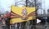 В Петербурге Русский марш органично перерос в погромы и избиения нерусских