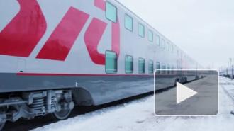 1 февраля первый двухэтажный поезд отправтися по маршруту Петербург-Москва