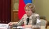 Матвиенко раскритиковала темпы газификации в России