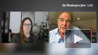Оливер Стоун: США и Запад ведут войну против России