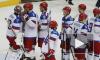Чемпионат мира по хоккею 2015: Россия играет с Данией 6 мая