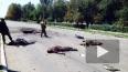 Новости Украины: в Днепропетровской области найдено ...